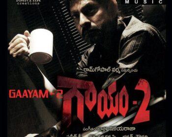 Gaayam 2 Songs