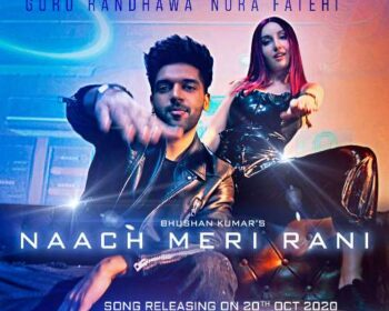 naach meri rani song download