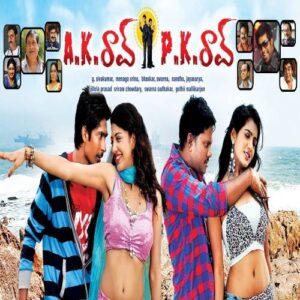 A.K. Rao P.K. Rao Songs