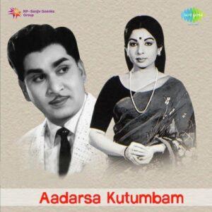 Aadarsha Kutumbam Songs