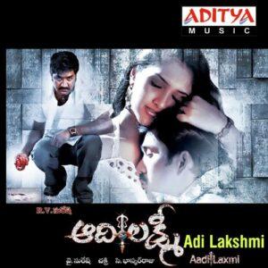 Aadhi Lakshmi Songs