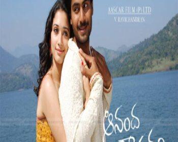 Aanandha Thaandavam Songs