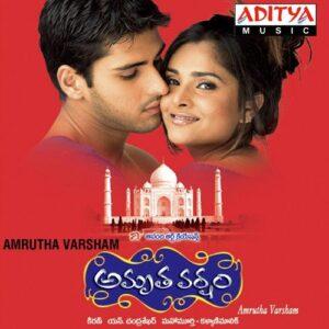 Amurutha Varsham Songs