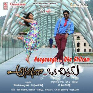 Anaganaga Oka Chitram Songs