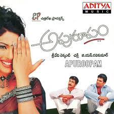 Apuroopam Songs