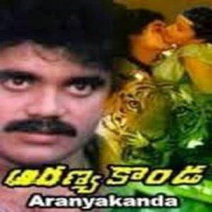 Aranya Kanda Songs
