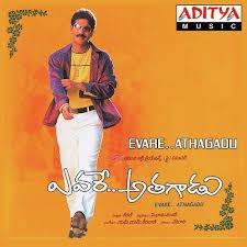 Evare Atagadu Songs