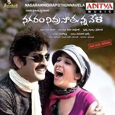 Nagaram Nidrapothunnavela Songs