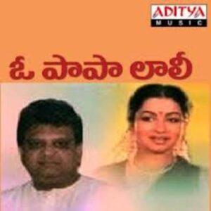 O Paapa Laali Songs