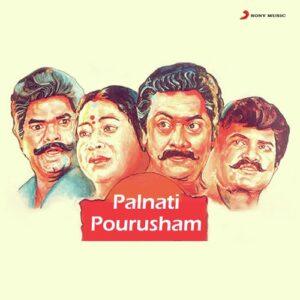 Palnati Pourusham Songs