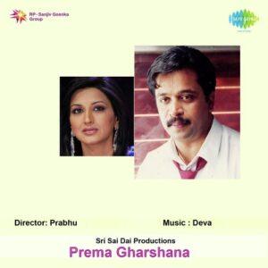 Prema Gharshana Songs