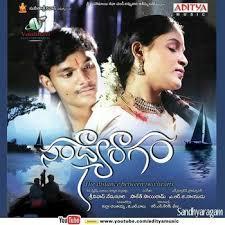 Sandhyaragam Songs