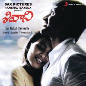 Shivani Songs