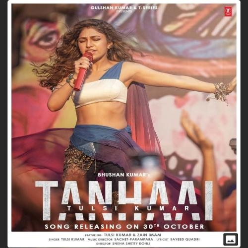 Tanhaai Song Download with lyrics