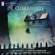 Dr Chakravarty Songs