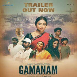 Gamanam Songs