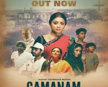 Gamanam Songs