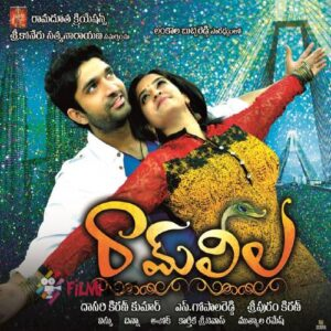 Ram Leela Songs
