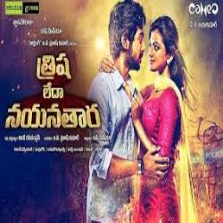 Trisha Ledha Nayanthara Songs