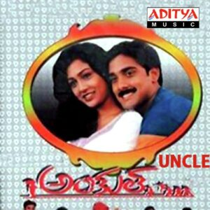 Uncle Mp3 Songs
