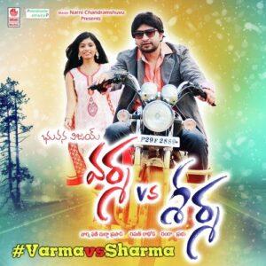 Varma Vs Sharma Songs