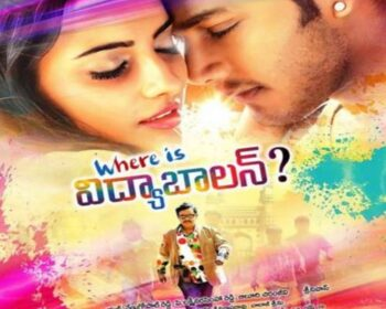 Where Is Vidyabalan Songs