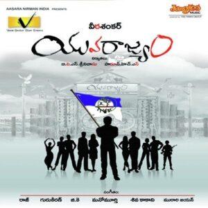 Yuvarajyam Songs