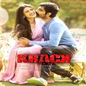 krack songs download, krack telugu movie songs