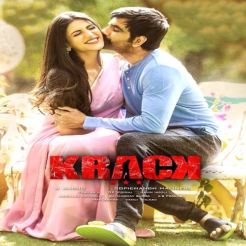 krack songs download, krack telugu movie songs