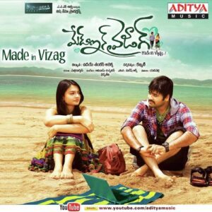 Made In Vizag Songs