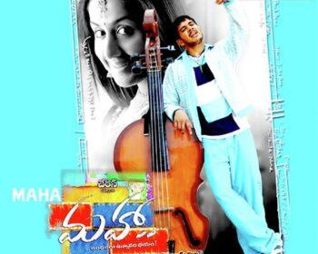 Maha Songs