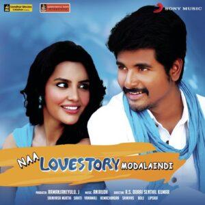 Naa Love Story Modalaindi Songs