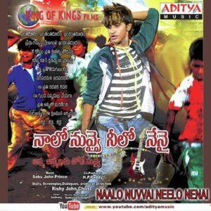 Naalo Nuvvai Neelo Nenai Songs