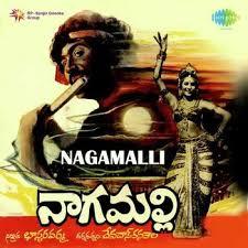 Nagamalli Songs