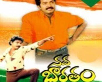 Nava Bharatham Songs