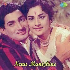 Nenoo Manishine Songs
