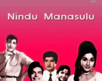 Nindu Manasulu Songs