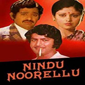 Nindu Noorellu Songs