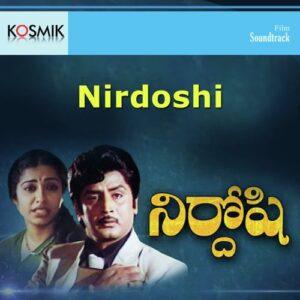 Nirdoshi Songs