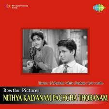 Nithya Kalyanam Paccha Thoranam Songs