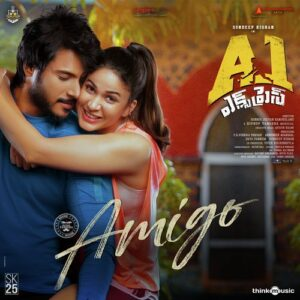 A1 Express Songs