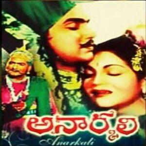 Anarkali Songs