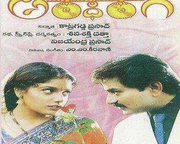 Ardhaangi Songs
