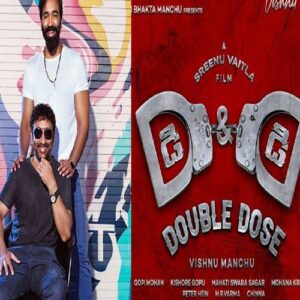 Dhee And Dhee Songs