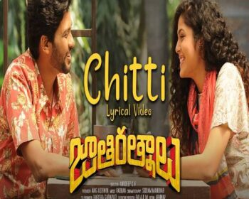 Jathi Ratnalu Songs