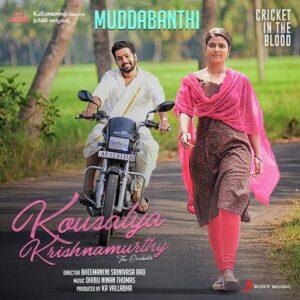Kousalya Krishnamurthy (2020) Songs