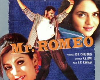 Mr. Romeo Songs