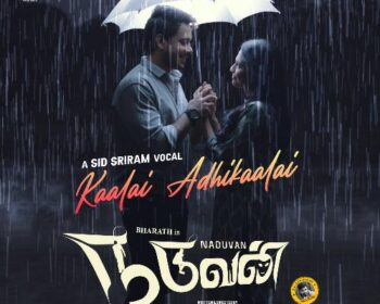 Naduvan Tamil Songs