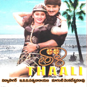 Thaali Mp3 Songs