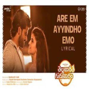 Thellavarithe Guruvaram Songs